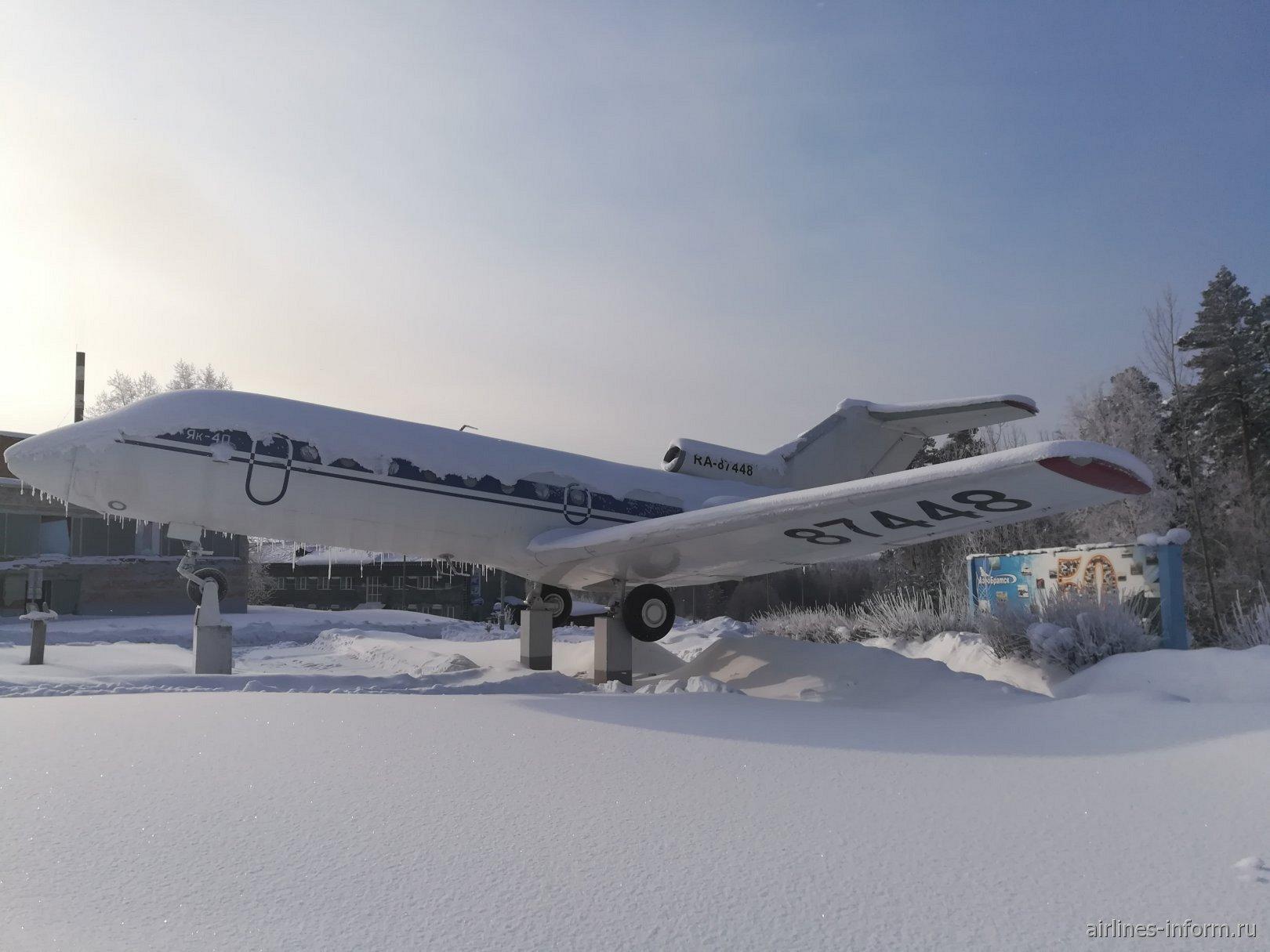 ЯК-40 на территории перед терминалом аэропорта Братск