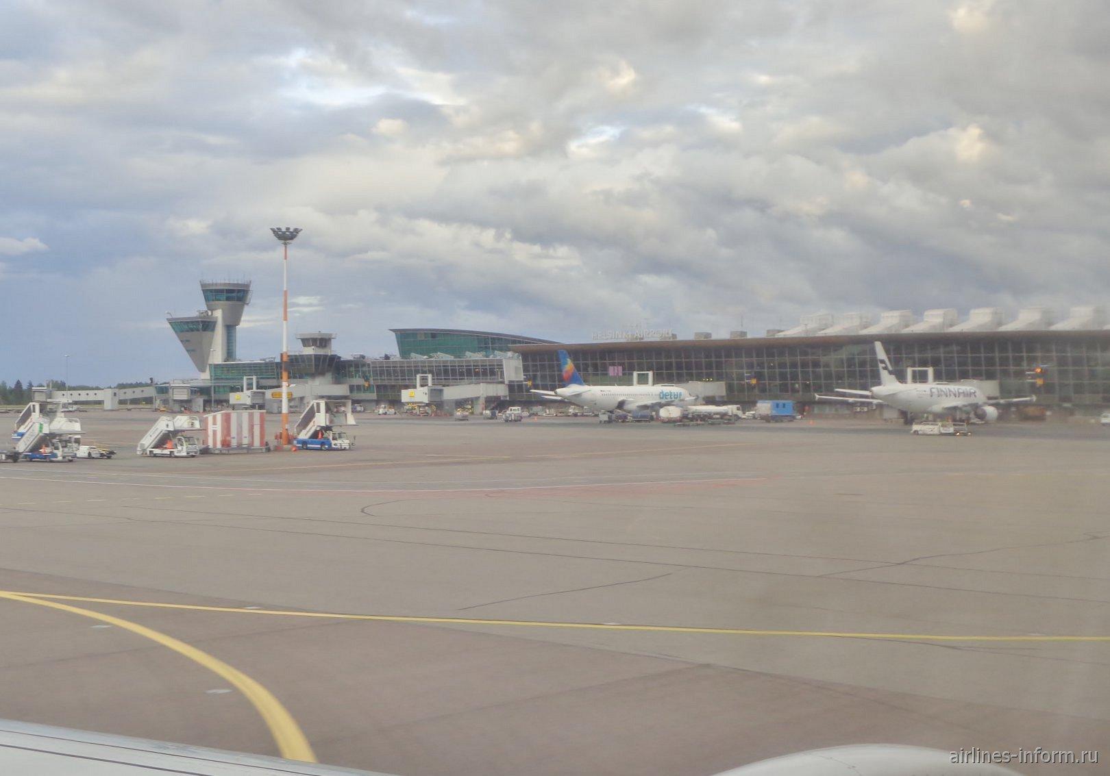 Терминал 2 аэропорта Хельсинки-Вантаа