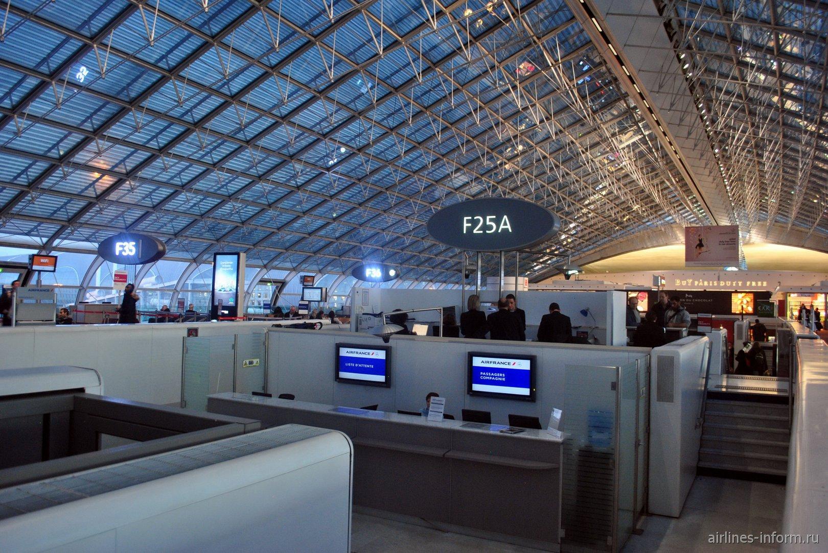 Информационная стойка Air France в конкорсе F терминала 2 аэропорта Париж Шарль-де-Голль