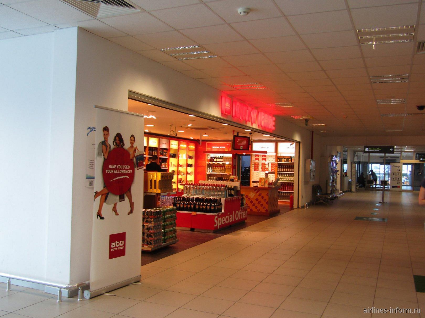 Магазин Duty Free в аэропорту Алания Газипаша