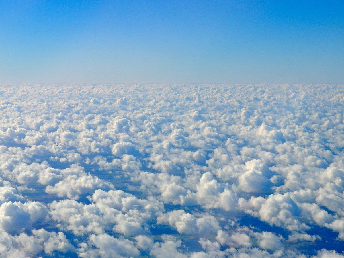 Облака над Францией