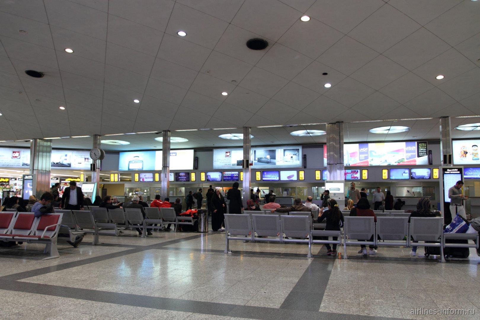 Зона регистрации в терминале 4 аэропорта Тегеран Мехрабад