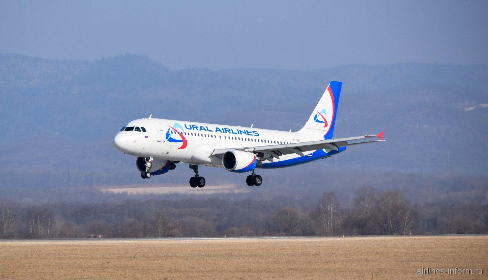 Airbus A320 VQ-BNI Уральских авиалиний садится в аэропорту Владивостока