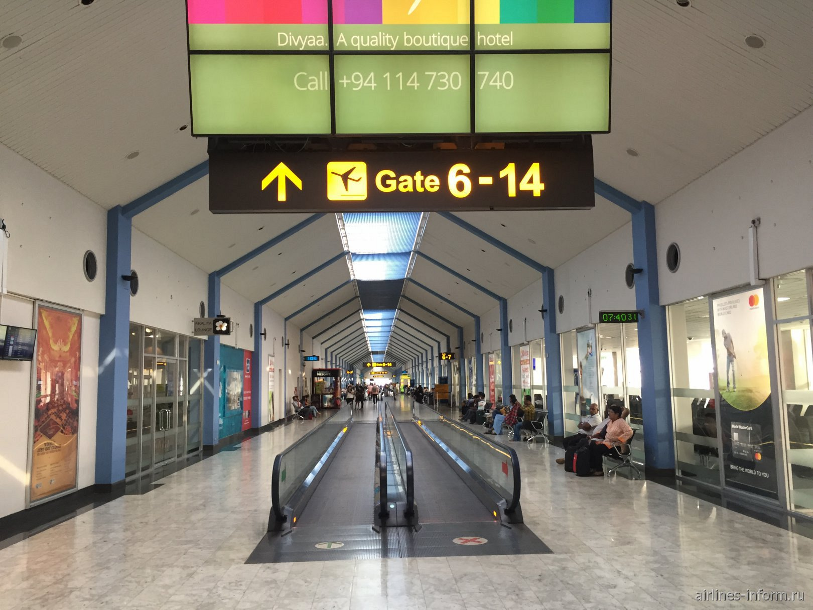 Галерея выходов на посадку в аэропорту Коломбо Бандаранайке