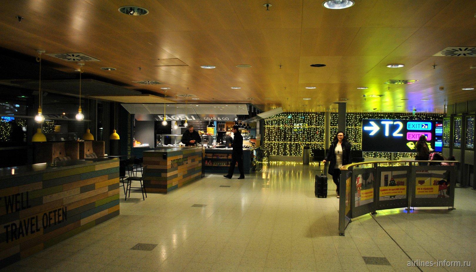 Кафе в переходе между терминалами Т1 и Т2 аэропорта Хельсинки Вантаа