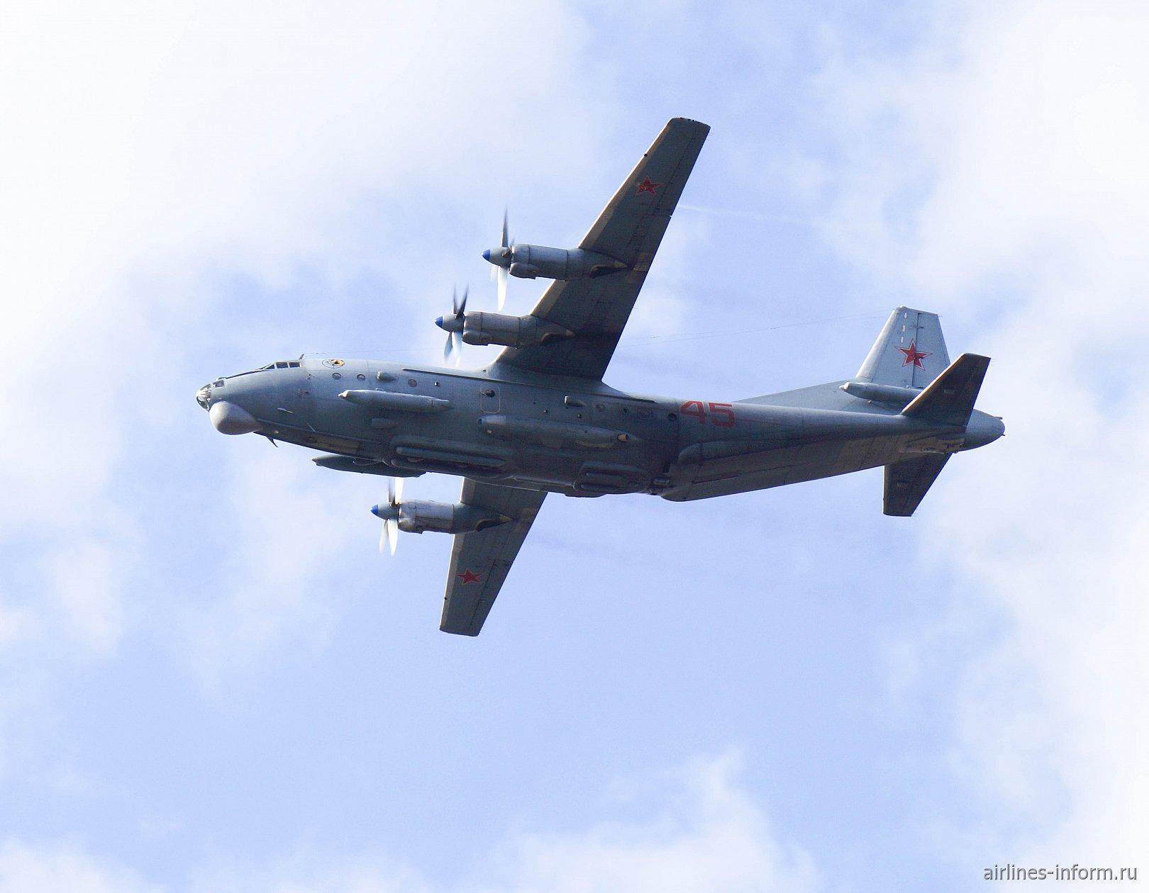 Ан-12ПП(С) 45 красный
