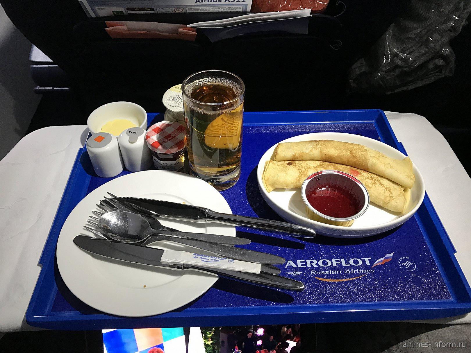 Питание в бизнес классе ,,Аэрофлота'' по маршруту Москва-Барселона. Блинчики с вишнёвым соусом.