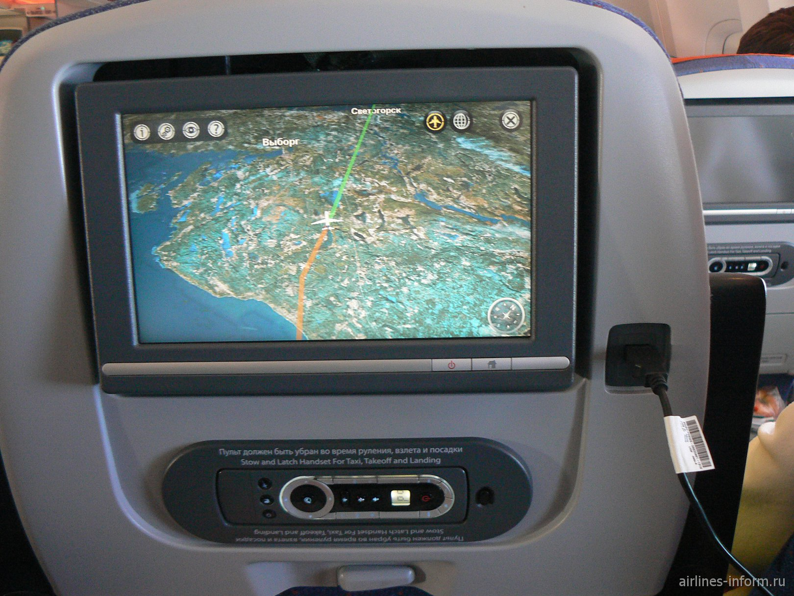 Система развлечений эконома Б-777-300 Аэрофлот
