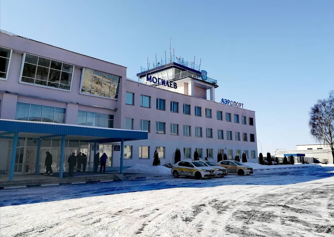 Фасад здания аэропорта Могилева