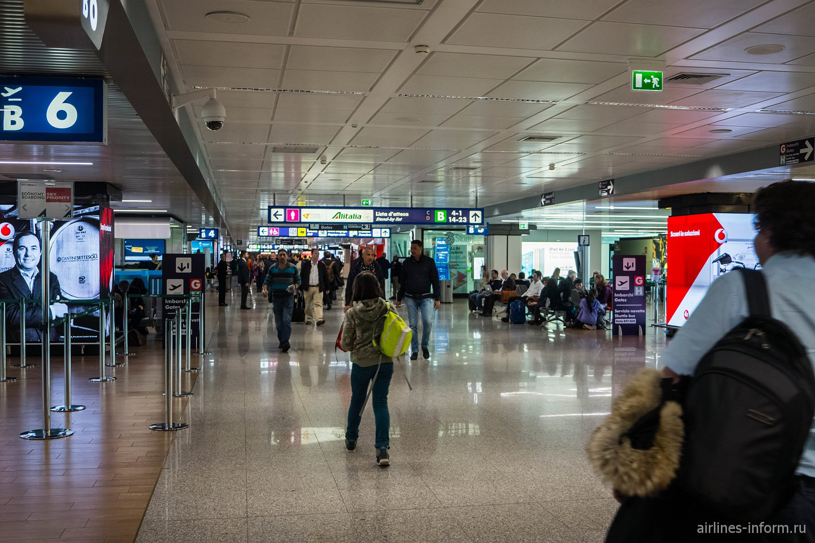 Чистая зона Терминала 1 аэропорта Рим Фьюмичино