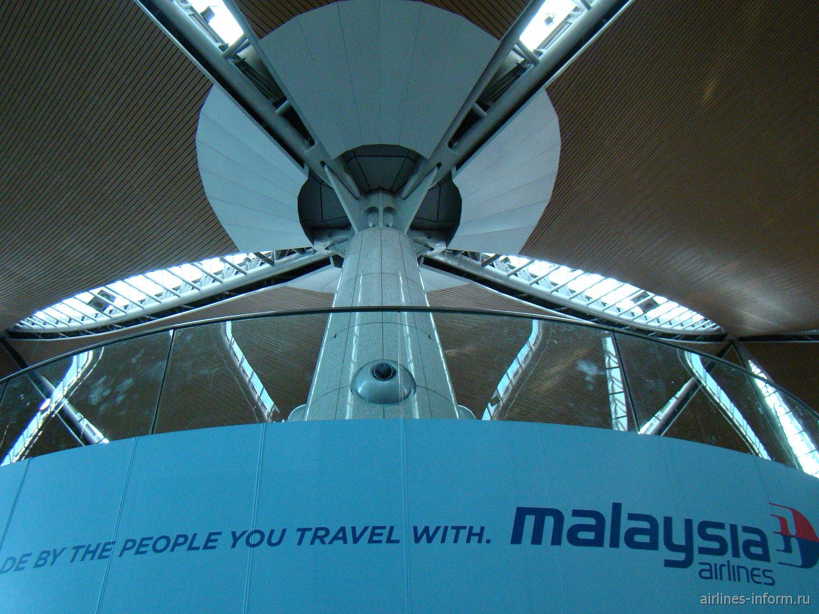 В терминале аэропорта Куала Лумпур в Сепанге (Малайзия)