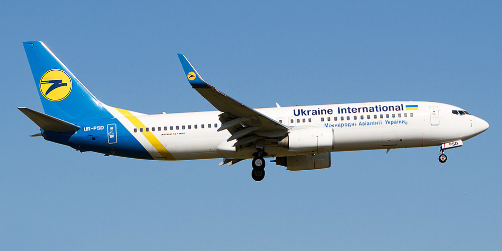 Ukraine International Airlines. Airline code, web site, phone, reviews and opinions.