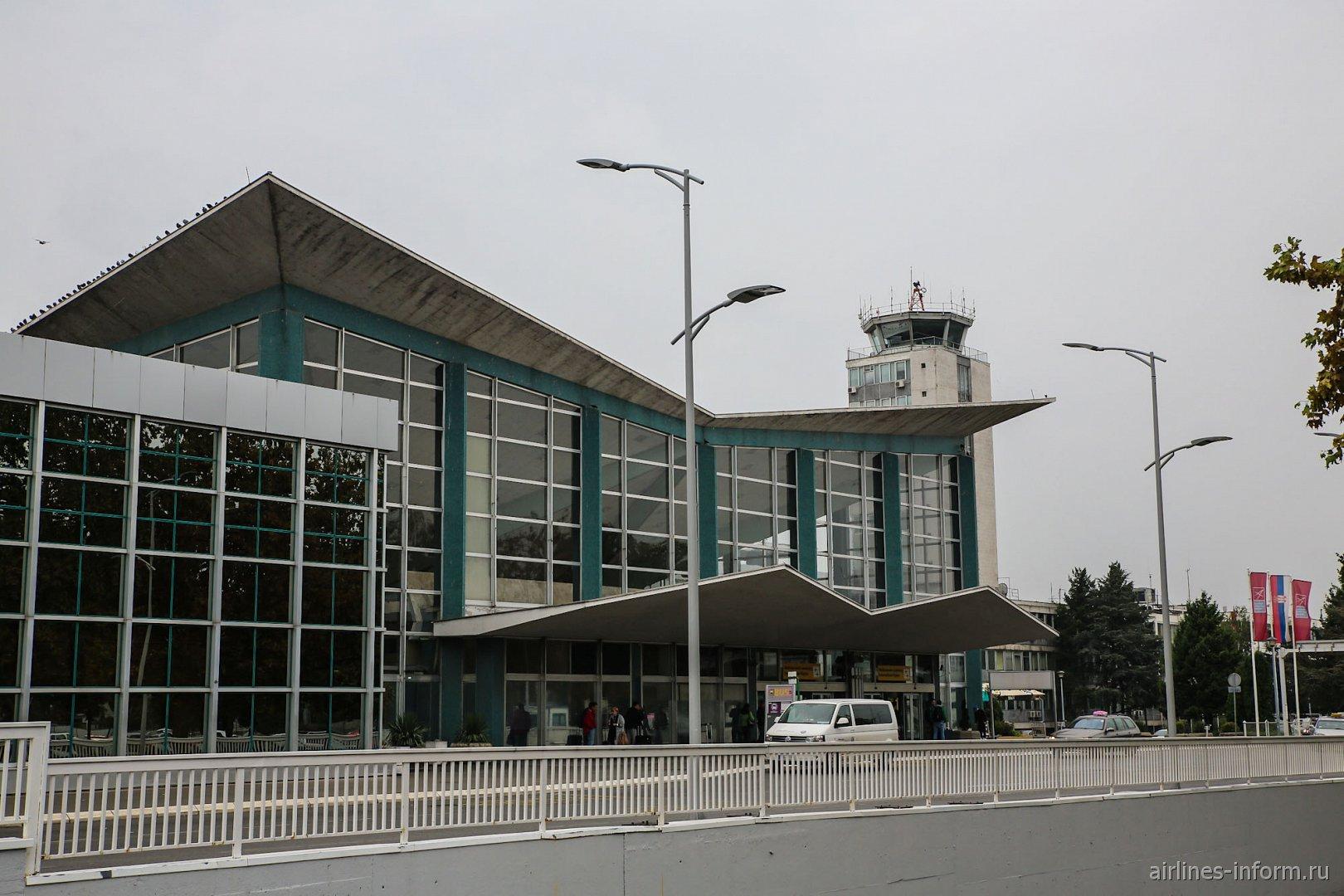 Зал прилета и диспетчерская башня в аэропорту Белграда