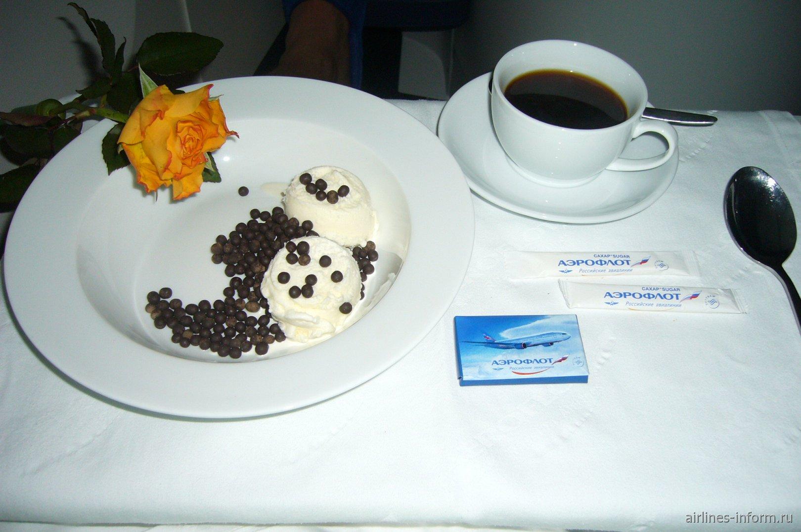 Аэрофлот, Десерт, Россия, дальняя магистраль