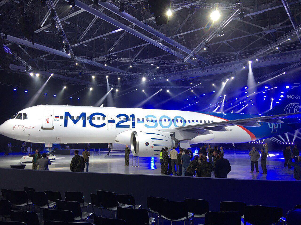 Демонстрационный образец самолета МС-21-300