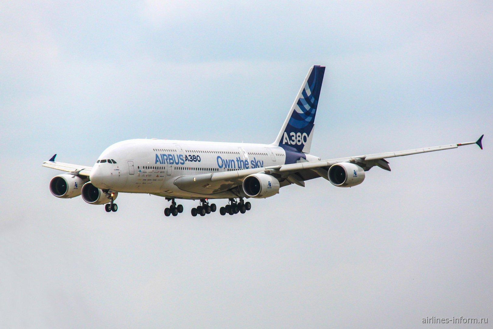 Самолет Airbus A380 в полете на авиасалоне МАКС-2013