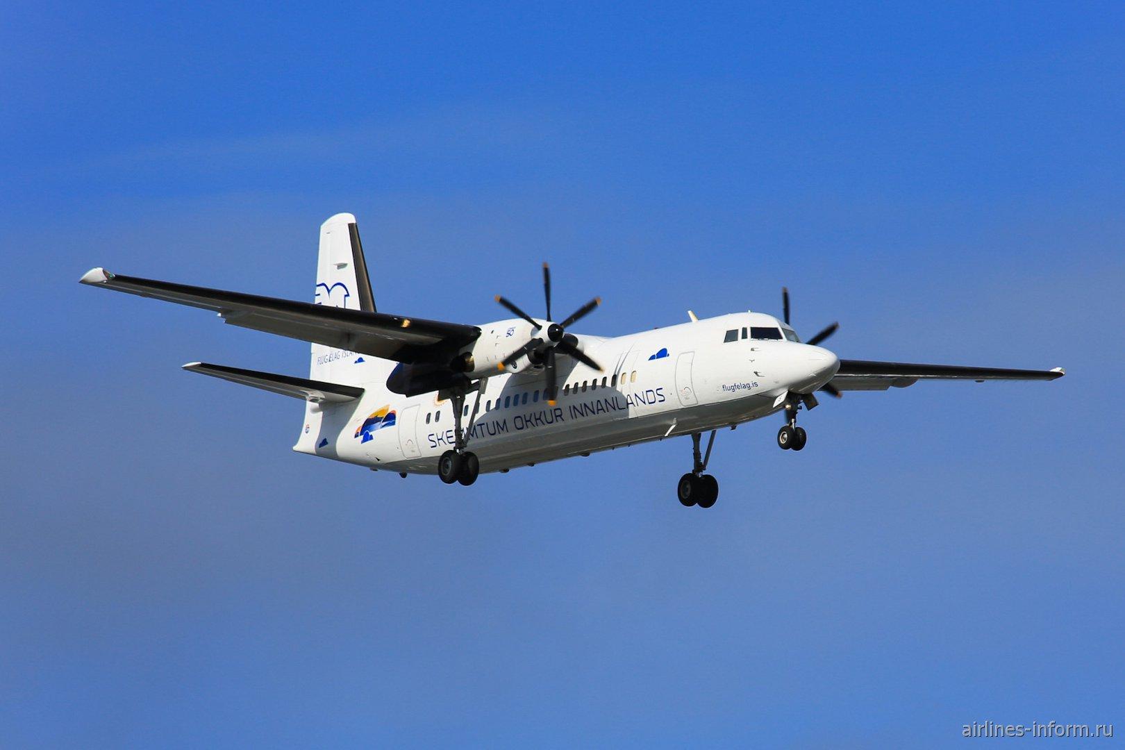 Самолет Fokker 50 авиакомпании Air Iceland