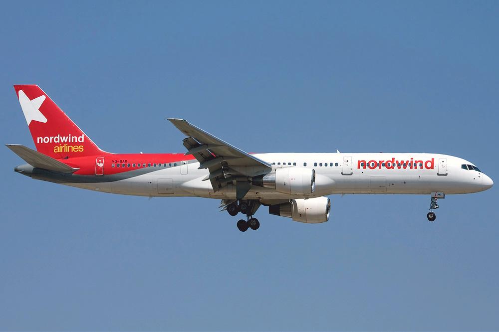 Норд винд авиакомпания Отзывы про официальный сайт Nordwind
