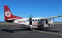 Гавайская заметка № 3. Остров Мауи (Кахулуи) – остров Гавайи (Каилуа-Кона) с Mokulele Airlines