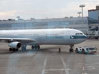 Москва (DME) - Гонконг с Cathay Pacific - Большое путешествие в Японию, часть 2