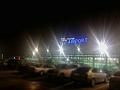 Кишинев (Chisinau International)