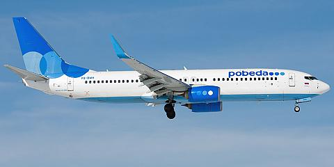 Pobeda. Airline code, web site, phone, reviews and opinions.