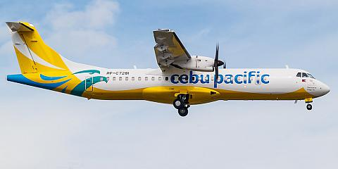 Cebu Pacific Air. Airline code, web site, phone, reviews and opinions.