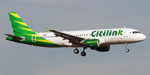Citilink. Airline code, web site, phone, reviews and opinions.