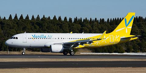 Vanilla Air. Airline code, web site, phone, reviews and opinions.