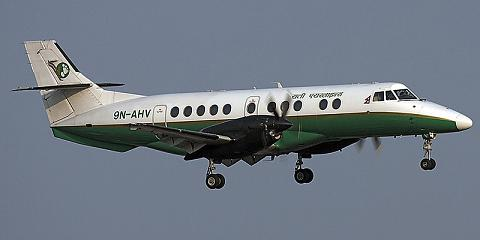 Yeti Airlines. Airline code, web site, phone, reviews and opinions.