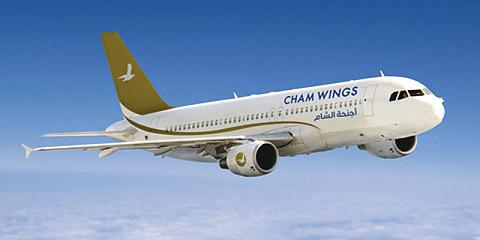 Cham Wings Airlines. Airline code, web site, phone, reviews and opinions.