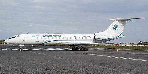 Kazair West. Airline code, web site, phone, reviews and opinions.