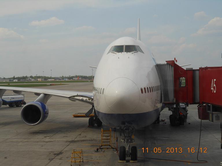 Перелет Москва (Шереметьево F) - Даламан (Турция) и обратно с ТрансАэро