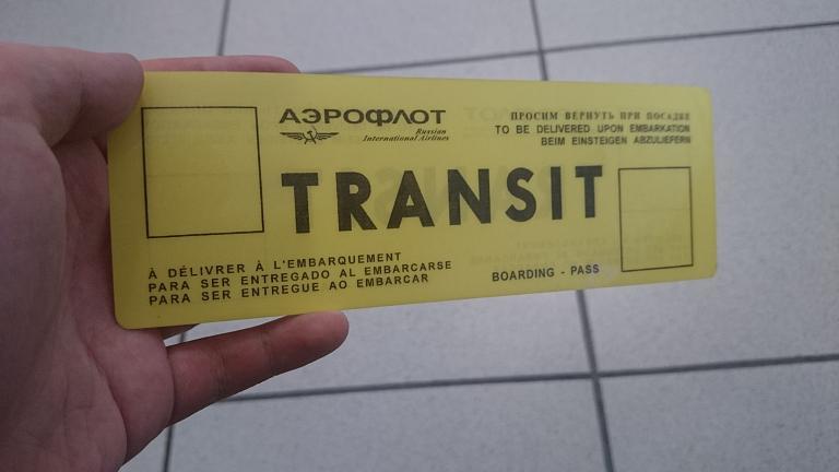 Екатеринбург - Новосибирск - Якутск с