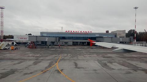 Фотообзор аэропорта Архангельск Талаги