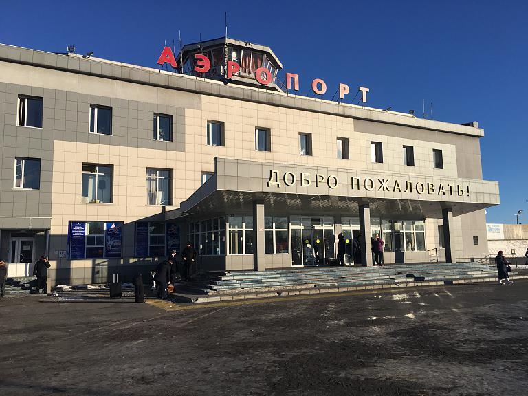 Петропавловск-Камчатский - Москва (Внуково) с авиакомпанией Россия бизнес классом (Super space)