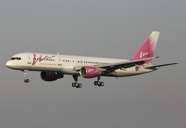 Полёт в Сочи, рейс ZU 115