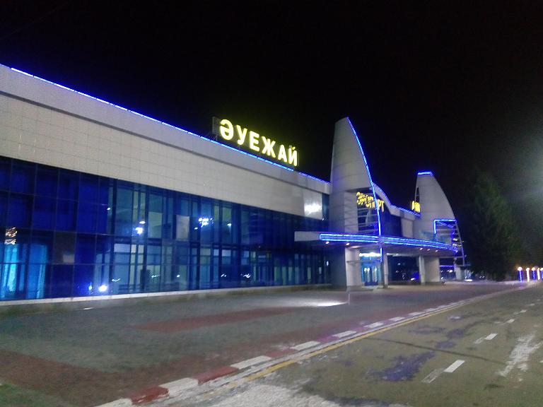 Усть-Каменогорск - Астана на CRJ-200 компании SCAT