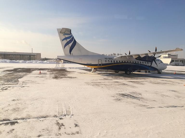Добраться до Братска. Часть 3. Братск (BTK) - Чита (Кадала, HTA) с NordStar на ATR-42-500