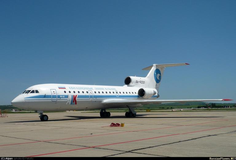 Як-42 с