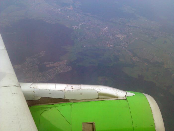 Москва (DME) - Уфа (UFA) с авиакомпанией S7 - Путешествие на Камчатку, часть 4