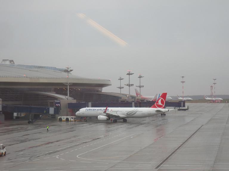 Москва-Стамбул-Хошимин