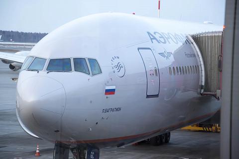 Фотообзор авиакомпании Аэрофлот - Российские авиалинии (Aeroflot - Russian Airlines)