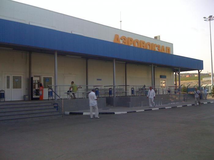 Фотообзор аэропорта Геленджик