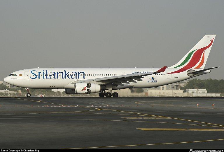 Москва-Шри-Ланка с Srilankan Airlines