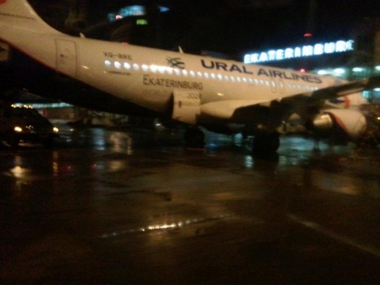 Полёт нормальный! Из Сочи в Екатеринбург на А-320 Уральских авиалиний