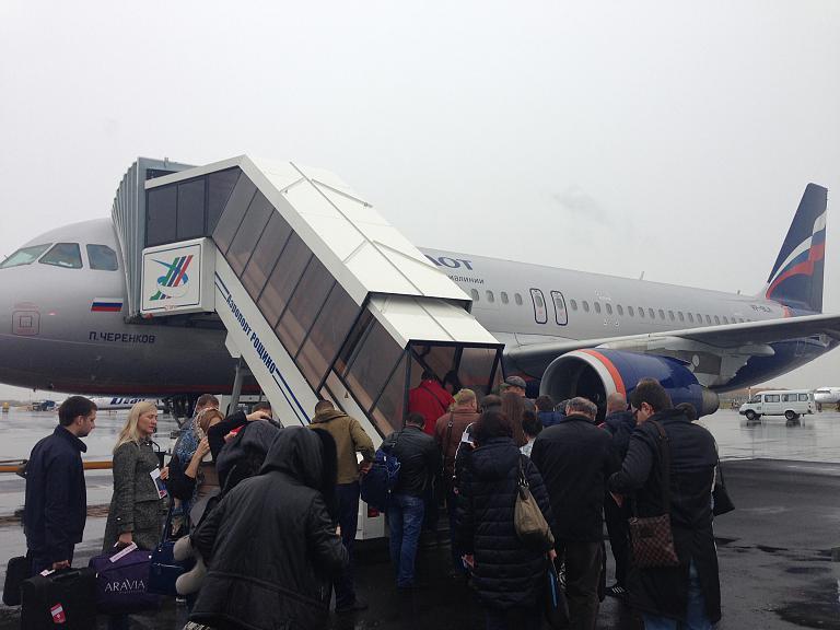 Тюмень - Москва, а/к Аэрофлот SU 1501