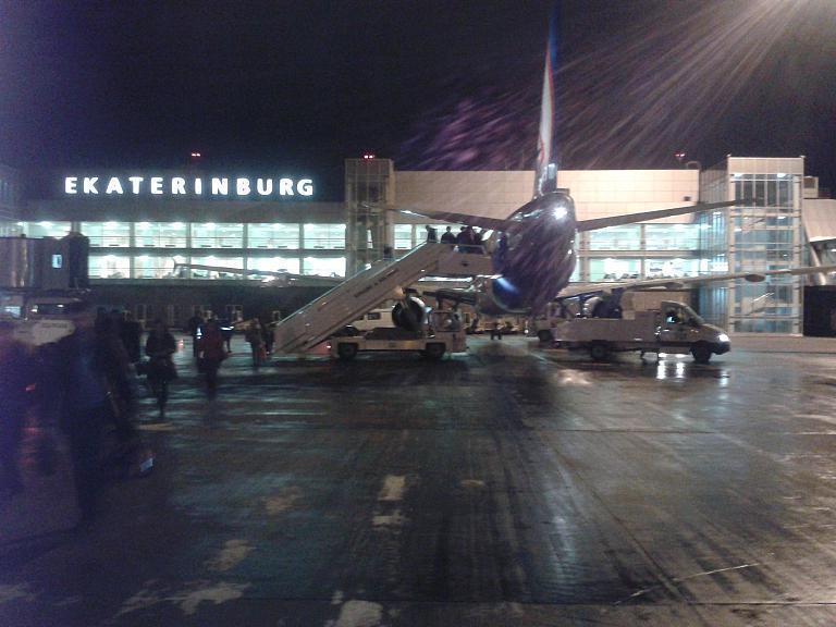 Москва - Екатеринбург - Алма-Ата с Уральскими авиалиниями