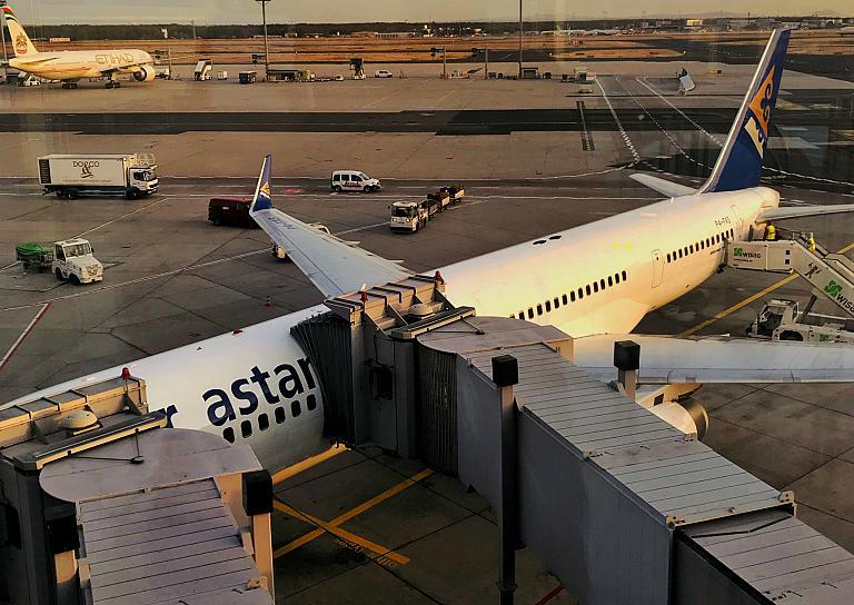 Нур-Султан (TSE) - Франкфурт-на-Майне (FRA) с а/к Air Astana