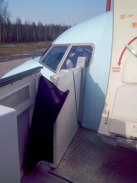 Санкт-Петербург - Москва, Алроса, Boeing 737-86N, EI-ECM